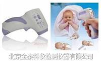 人体测温仪/人体额温度/医用测温仪/便携式测温仪 8806型