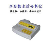 多参数水质分析仪SD9022  SD9025  SD9029 SD9022  SD9025  SD9029