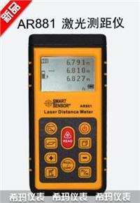 100米激光測距儀AR881**北京菠罗视频下载app安装下载儀批發零售 AR881