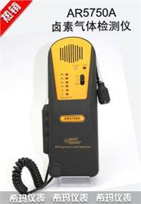 卤素气体检测仪AR5750A原理北京金泰科仪批发零售 AR5750A