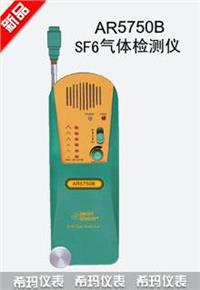 SF6气体检测仪AR5750B价格北京金泰科仪批发零售 AR5750B