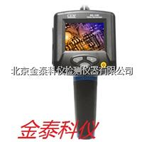 BS-100內窺鏡/視頻儀 BS-100/110
