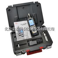 香港CEM品牌四合一粒子計數器DT-9881M DT-9881M