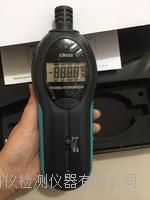 北京金泰EM608高精度溫濕度計 EM608