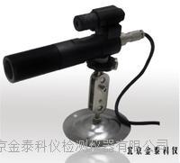JTCSG2500在线式红外测温仪,北京金泰在线式红外测温仪 JTCSG2500