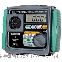 日本品牌安规测试仪MODEL6202北京批发报价 MODEL6202
