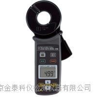 北京批发MODEL4200接地电阻测试仪大显示屏背光显示只需一钳便可测试接地电阻 MODEL4200