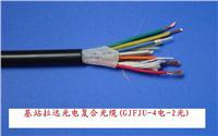 光电复合光缆GYTS-4X0.75 光电复合光缆GYTS-4X0。75