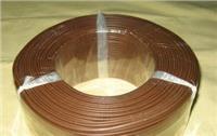 氟塑料绝缘和护套普通级K分度热电偶用高温补偿导线 KX-H-FF2*1.5