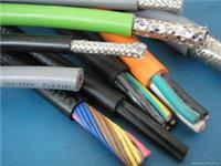 氟塑料高温耐油软电缆 ZR-KHF4VP4*4.5