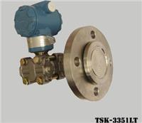 3351DP/GP智能远传法兰式液位变送器 3351DP/GP