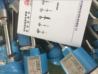 安徽天康隔爆型、本安型热电偶的种类和规格 WRE-240A
