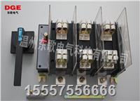 QA,QP系列隔離開關熔斷器組 QA,QP系列隔離開關熔斷器組