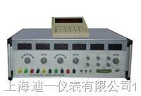 YS106A型三相四線程控工頻功率電源(2008改進型) YS106A型三相四線程控工頻功率電源