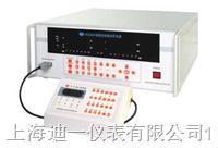 YS37D*型單相音頻功率電源(改進型)