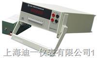 QJ23B-1型直流數字電橋