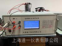 QJ36B-1A型數字直流電橋