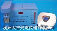 面筋數量和質量測定儀 MJ-IIB