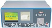 激光鈾分析儀 WGJ-III