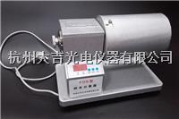 碎米分離器 FOS130-II/FQS