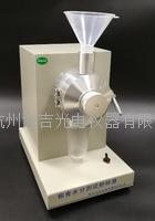 盤式實驗粉碎磨 JSFM-Ⅰ