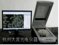 大米外觀檢測系統 JPZ-C