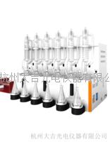 全自動智能蒸餾儀 Smart D6