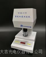 智能白度測定儀 WSB-VI