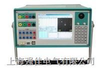 QJ660型繼電保護測試儀 QJ660