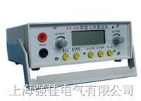 FC-2G防雷元件測試儀