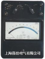0.5級D63-W電動系中頻單相瓦特表 D63-W