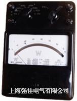 0.5級D51-W電動系交直流單相瓦特表 D51-W