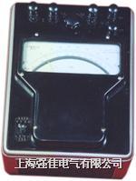 1.0級/1.5級D3-φ/D70-φ電動系單相相位功率因數表 D3-φ/D70-φ