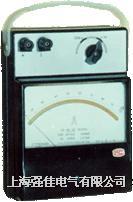 0.5級T77型電磁系交直流毫安/安培/伏特表 T77型