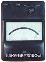 0.5級T69-A電磁系多量程交流安培表(100A) T69