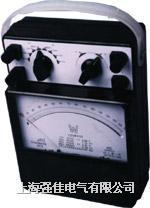 低功率因數單相交流瓦特表 D64-W