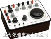 UJ31型低電勢直流電位差計 UJ31