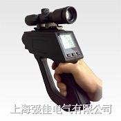IR P20 H2便攜式紅外測溫儀 IR P20 H2