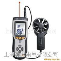 多功能紅外測溫風速儀DT-8894 DT-8894