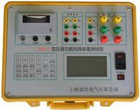 變壓器容量特性測試儀 BZR-II