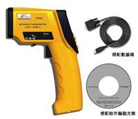 ET990手持式紅外測溫儀