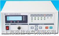 RMC2512B通用型直流低電阻測試儀