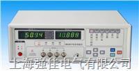 DRC2617型電容測試儀