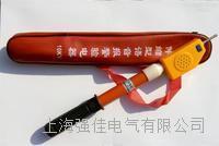 GDY型110kV棒狀伸縮型高壓驗電器