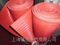 10kv絕緣橡膠板 橡膠絕緣墊 GDT