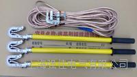 XJ-500KV短路接地線 變電母排 三相合相式 電力檢修專用 XJ-500KV