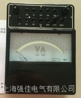 C31-vA 直流伏安表 0.5級電表  C31-vA
