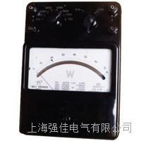 直流伏特表 1.0級電表  C30-V