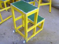 JYD-220型雙層絕緣臺/220kv高壓絕緣臺(絕緣凳)三層凳子
