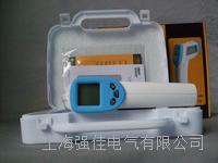 人體紅外線測溫儀